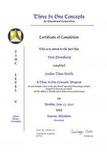 certifikat_tioc_level_5